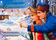 Лермонтовское Рождество: Тарханы + Тамбов