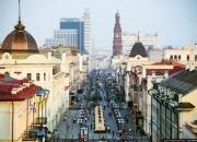 """Автобусный тур """"Казань, я люблю тебя"""" с 2 ноября- 6 ноября"""