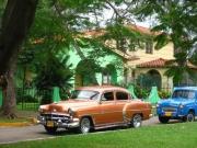 Куба. Туры на Кубу во Владимире