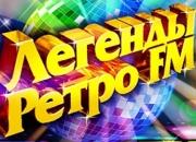Легенды ретро FM. Автобусный тур из Владимира
