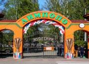 Экскурсия в Нижний Новгород+зоопарк