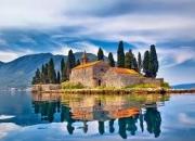 Черногория. Туры в Черногорию купить во Владимире
