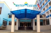 Пансионат «Интер - Сухум», Абхазия г. Сухум. Автобусный тур из Владимира