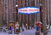 Великий Устюг и Вологда